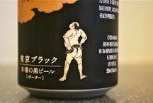 Tokyo Black / Tokyo Black on Inglismaa traditsioonilise porter õllestiili tublim esindaja Jaapanis. Kerge keha ja suurepärase maitsega. Milline vaht!  Tokyo Black is the best representative   of a traditional English porter in Japan. Light body and great taste. Just look at the foam head!