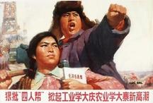 la Propagande Communiste
