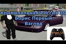 Artem 24 / О канал Artem 24 на ютубе