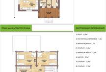 дом мечты+проекты