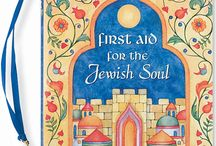 Jewish / Judaica Books / Books for all ages celebrating Judaism and Jewish culture.