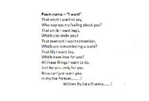 my poem / my poem!
