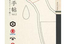 poster dan logo