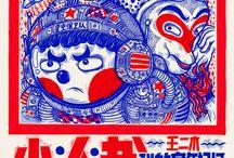 graphic-illustration