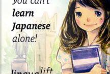 For my little Japanese Baby Girl