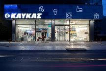 """Kafkas, chain of stores / Kafkas, the leading Greek chain of electrical equipment and energy solutions, needed a new concept that would renovate its chain of stores and enhance the customer experience. STIRIXIS Group redefined Kafkas' brand identity, strategy, and market positioning to reflect its vision of becoming the market leader and enhance its status from a product retailer to a complete solution provider. The project was awarded the """"Highly Commended Interior Greece"""" at the European Property Awards 2015-2016."""