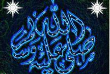 kaligrafi gif