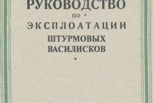 КОСМОС2