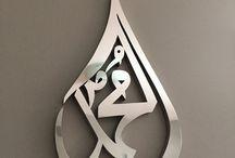 Muhammed sav lafzı
