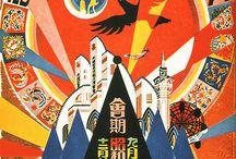 レトロ-poster