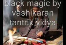 black magic spells Specialist Baba Ji +91-9694102888