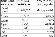 Arabic countries