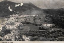 Kythera in the past