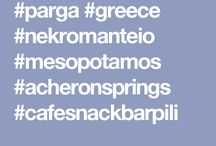 NEKROMANTEIO/MESOPOTAMOS/ACHERON SPRINGS