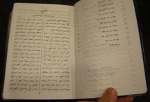 Sindhi Hindustani Bibles
