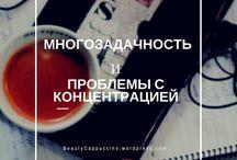 Beauty Cappuccino Blog