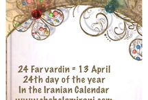 24 Farvardin = 13 April / 24th day of the year In the Iranian Calendar www.chehelamirani.com