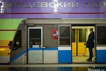 Метро / В этом разделе публикуются фотографии и видео со станций московского метрополитена.