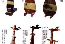 琵琶 / 楽器