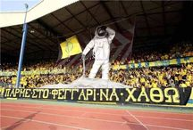 AEL κερκίδα