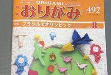 оригами книги