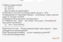 Ustrojstwo Lebovsky
