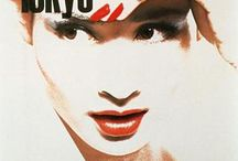 #Shiseido