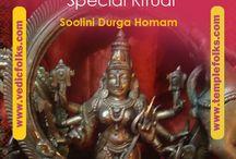 Aadi Perukku Special Ritual - Soolini Durga Homam