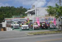 uruma city car shop