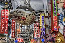 Japanия / все о Японии