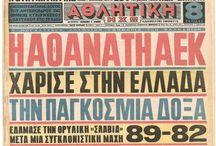 AEK B.C. History