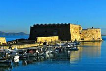 Κρήτη - Crete