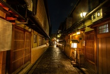 Kyoto Life / Showcasing events, attractions, culture destinations and human interest/everyday life in and around Kyoto.