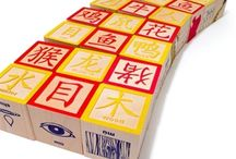 Chinese Educational Toys / Toys for learning Mandarin Chinese.