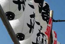 Japan 2013 / Japan 2013