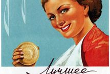 Soviet credits