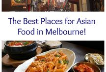 Eating Out: Melbourne, Australia / Eating out in the foodie capital, Melbourne, Australia!
