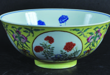 Oriental 2 day sale 2nd and 3rd July / Oriental lots ranging from many periods