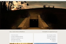 Aigai website (Vergina) / Website for one of the most important archaeological sites globally, Aigai, homeland of Alexander the Great.