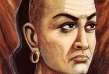 3. तीसरा अध्याय | Chanakya Neeti : Third Chapter / महान आचर्य चाणक्य  ( THE INDIAN ACHARYA)