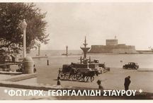 Old Rhodes Greece