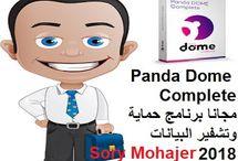 تحميل Panda Dome Complete مجانا برنامج حماية وتشفير البيانات 2018http://alsaker86.blogspot.com/2018/06/download-panda-dome-complete-1-02-free-2018.html