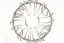 Tibetan lettering
