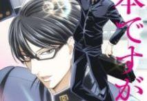 Review Anime Sakamoto desu ga?