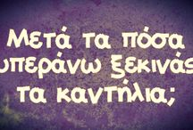 #quotes#