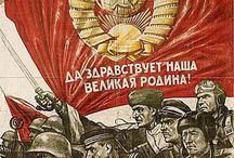 USSR / Soviet Union