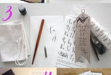 Calligraphy / by Orange Blossom Paperie