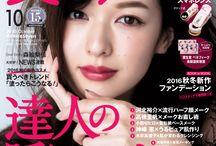 雑誌 表紙 可愛い 美的