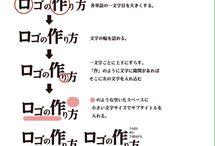 【部分】ロゴ