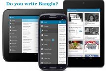 Bangla Writing Software for Mobile / The advantages of search marketing provide latest version of bangla writing software for mobile - http://bloggingxone.com/bangla-writing-software-for-mobile-phone/